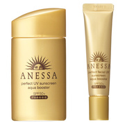 Perfect UV Aqua Booster Trial Set 2 / ANESSA
