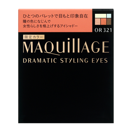 Dramatic Styling Eyes / MAQuillAGE