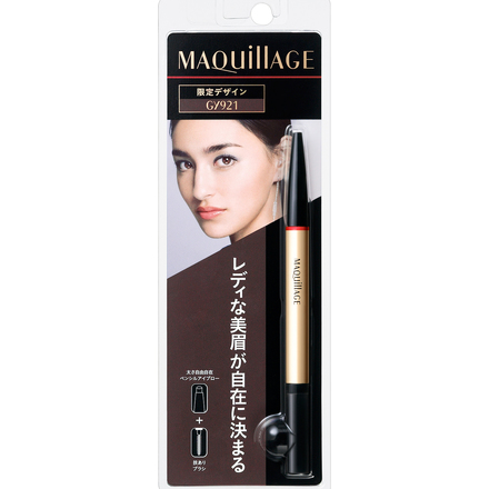 Double Brow Creator (Pencil) Limited Set H1 / MAQuillAGE