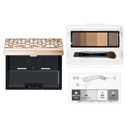 EYEBROW STYLING PALETTE 3D & Case Limited Set / MAQuillAGE