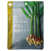 root vegetable face mask (ginger) / @cosme nippon