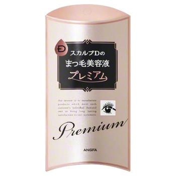 fc252e89091 ANGFA / SCALP D BEAUTE Pure Free Eyelash Serum Premium - @cosme