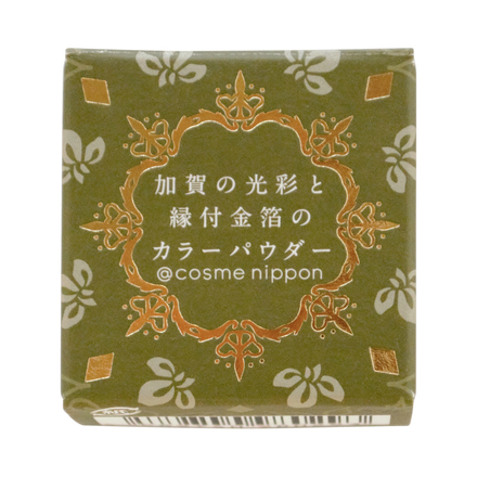 Kaga Colors & Gold Leaf Color Powder / @cosme nippon