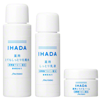 Shiseido | IHADA Medicated Emulsion | Japanstore ...