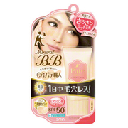 MINERAL BB CREAM NATURAL MATTE / PORE PUTTY
