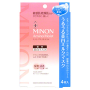 Amino Moist Whitening Milk Mask / MINON