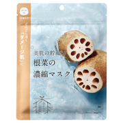 root vegetable face mask (lotus root) / @cosme nippon