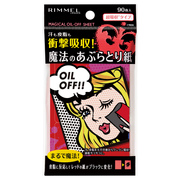 MAGICAL OIL-OFF SHEET / RIMMEL