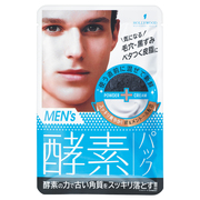 Orchid Pickup Mask Mens / ORCHID