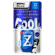 Medicated Deodorant Z Roll-On Cool / Men's Biore
