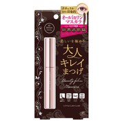 Beauty film Mascara