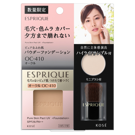Pure Skin Pact UV Limited Kit VI / ESPRIQUE