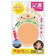 FOOT CARE BATH COSME by Ashiura LAB