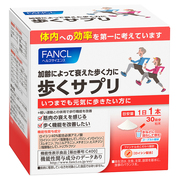 Supplement for Walking / FANCL
