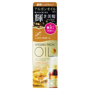 Oil Treatment #EX Hair Oil Rich Moisture