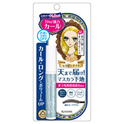 Curl Keep Mascara Base / KISS ME heroine make