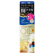 Oil Treatment #EX Hair Repair Oil