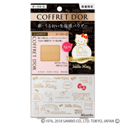 Nudy Cover Moisture Pact UV Limited Set a / COFFRET D'OR