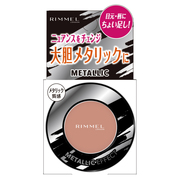 METALLIC EFFECT / RIMMEL