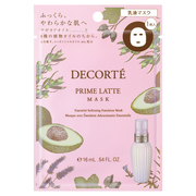 PRIME LATTE MASK / DECORTÉ