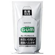 Long Term Preservation Gum / Dental Rinse