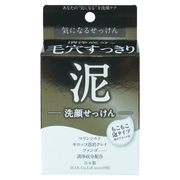 Kininaru Facial Soap Mud