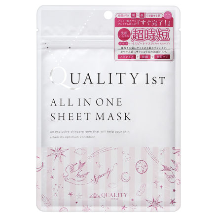 ALL IN ONE SHEET MASK Time Saving Skincare Sheet / QUALITY FIRST