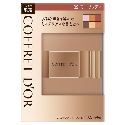 Mysterious Force Eyes / COFFRET D'OR