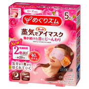Steam Eye Mask Rose Fragrance