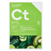 Phyto-Chemical Skin Supplement Sheet Mask Catetchin