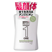 ONE All in One Body Wash (Herbal Green Fragrance)