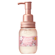 Amino Mason Moist Hair Oil Sakura Limited Edition