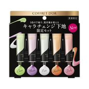 Color Skin Primer UV Limited Set a / COFFRET D'OR