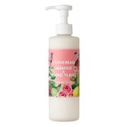 Steam Cream Shower Soap Jasmine & Ylang Ylang / STEAMCREAM