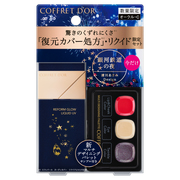 REFORM GLOW LIQUID UV LIMITED SET b / COFFRET D'OR