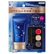 MOISTURE GLOW BASE UV LIMITED SET b / COFFRET D'OR