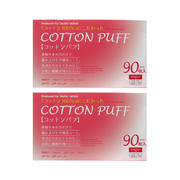 Cotton Puff / The DAISO